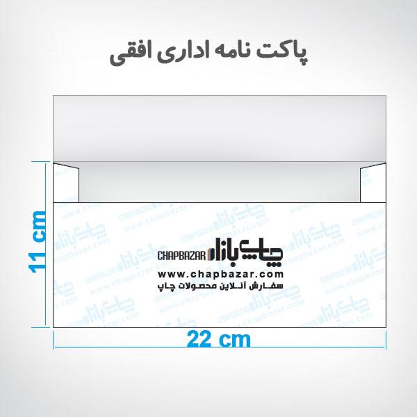 envelope-horizontal