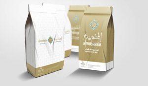 طراحی ساک دستی - کیسههای کاغذی المصربیه هتل Millenium