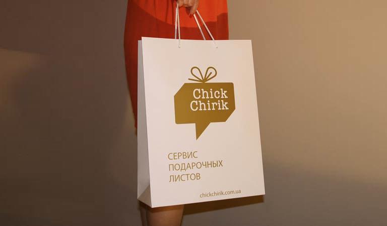 طراحی ساک دستی - ساکدستی Chick Chirik