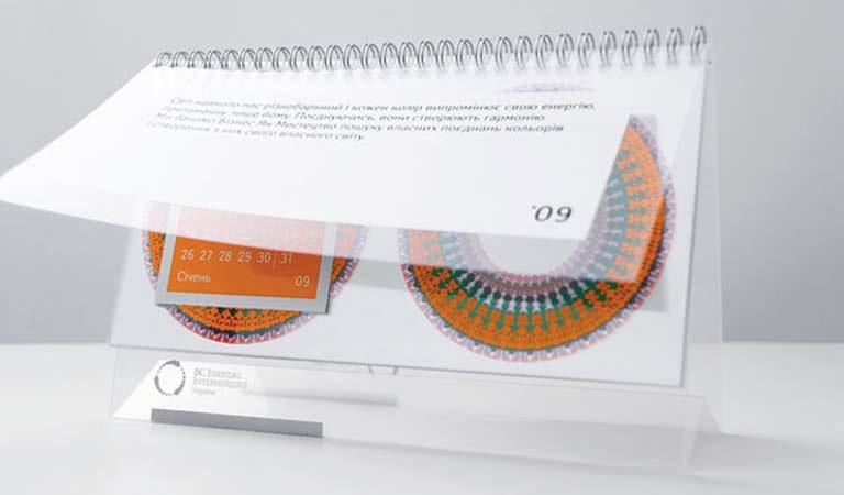 طراحی تقویم - تعداد صفحات را برای طراحی تقویم تعریف کنید