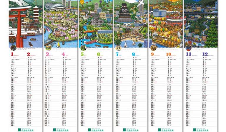طراحی تقویم - یک صفحه تاریخ عملکرد را انتخاب کنید