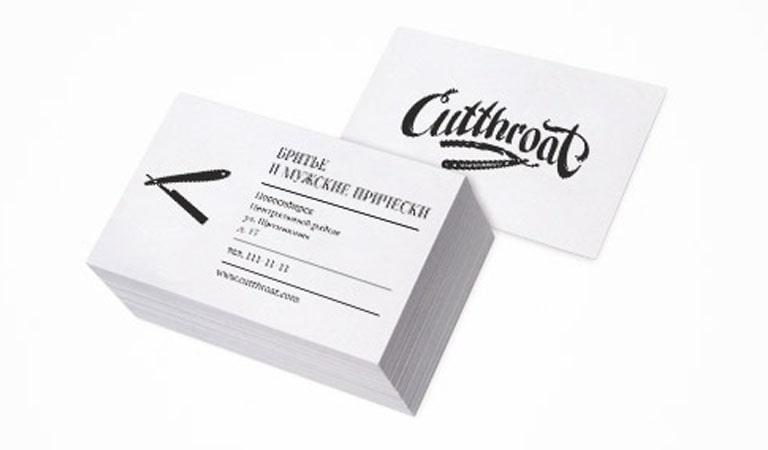 کارت ویزیت آرایشگاه مردانه - کاتروت