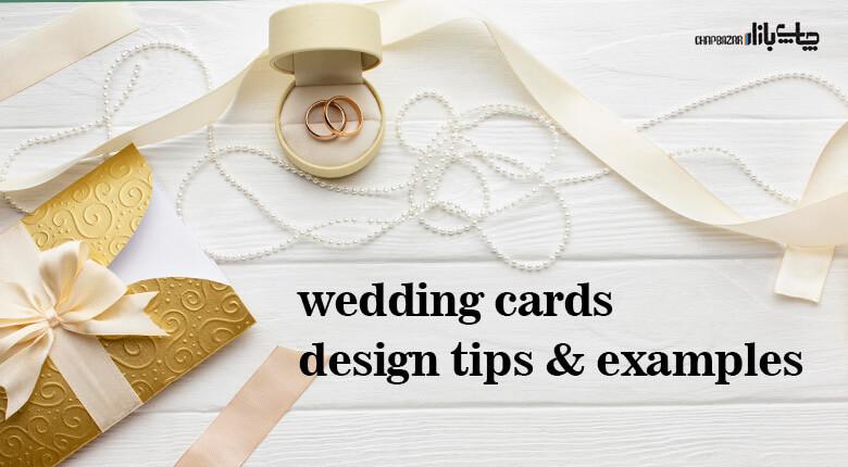 طراحی کارت عروسی با ۲۷ ایده جذاب