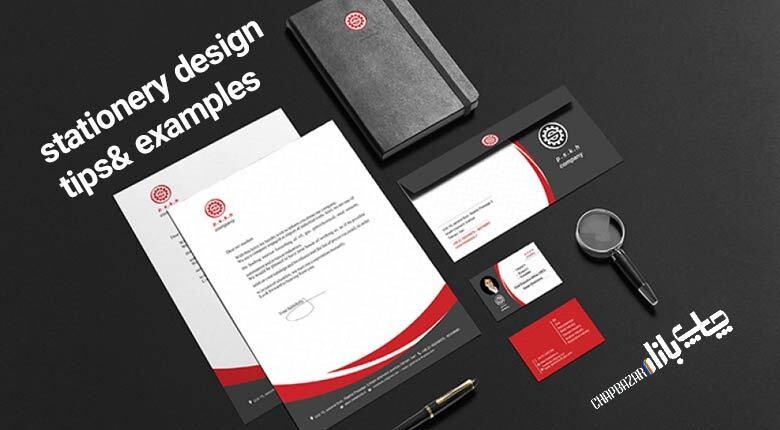 طراحی ست اداری؛ ۲۷ نمونه ست اداری همراه با نکات طراحی آنها