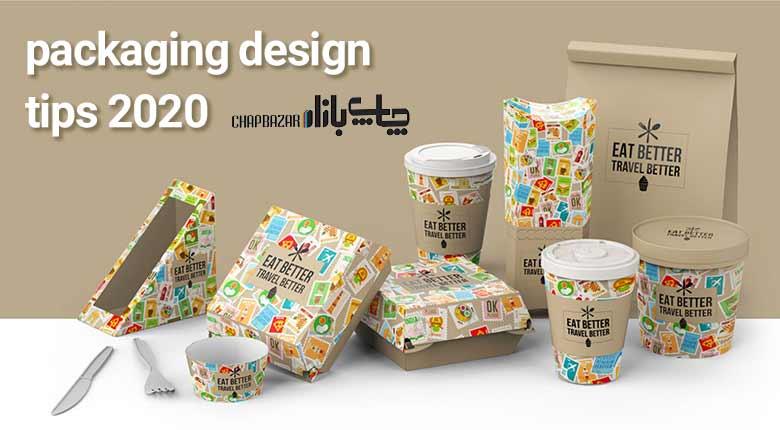 ۲۳ نمونه طراحی بسته بندی زیبا و خلاقانه
